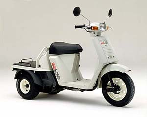 Honda gyro up инструкция по эксплуатации